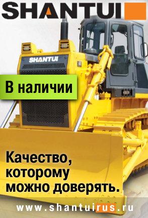 бульдозер Шантуй