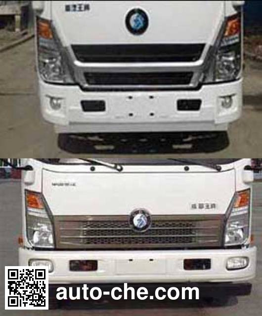 Sinotruk CDW Wangpai фургон (автофургон) CDW5041XXYHA2Q4