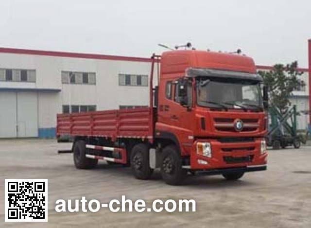 Бортовой грузовик Sinotruk CDW Wangpai CDW1250A1T5