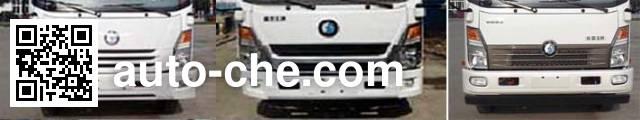 Sinotruk CDW Wangpai грузовик повышенной проходимости CDW2040HA1R4