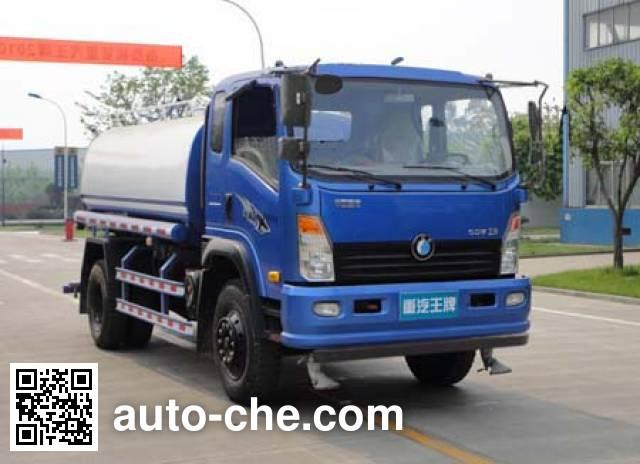 Поливальная машина (автоцистерна водовоз) Sinotruk CDW Wangpai CDW5080GSSA1B4
