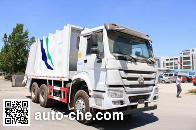 Мусоровоз с уплотнением отходов Yuanyi JHL5250ZYSE
