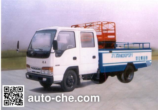 Luye поливальная машина для полива или опрыскивания растений JYJ5043GPSPT