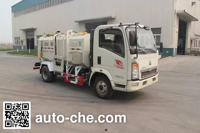Автомобиль для перевозки пищевых отходов Luye JYJ5060TCA