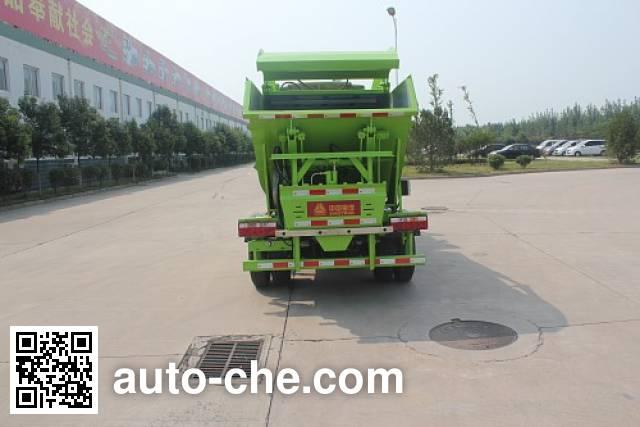 Luye автомобиль для перевозки пищевых отходов JYJ5071TCAD