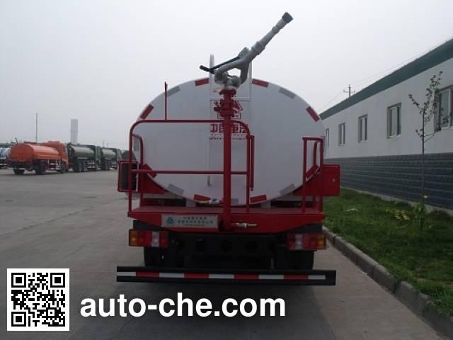 Luye поливальная машина для полива или опрыскивания растений JYJ5067GPSD