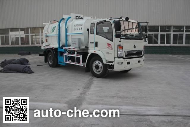 Автомобиль для перевозки пищевых отходов Luye JYJ5137TCAD