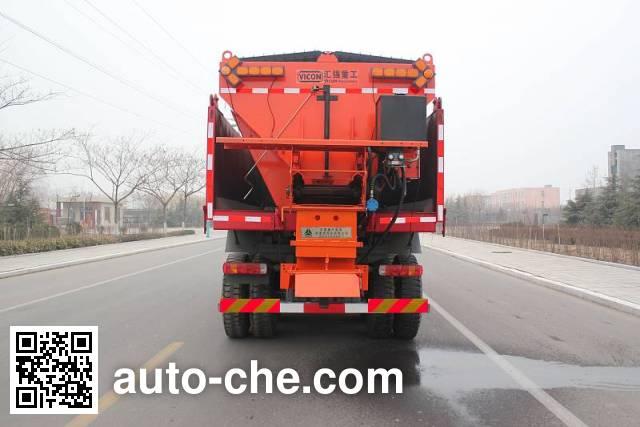 Luye снегоуборочная машина JYJ5257TCX4