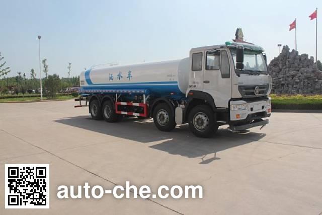 Поливальная машина (автоцистерна водовоз) Luye JYJ5311GSSE