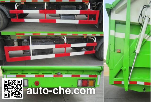 Yunli мусоровоз с уплотнением отходов LG5160ZYSD