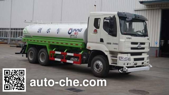 Yunli поливальная машина (автоцистерна водовоз) LG5250GSSC5