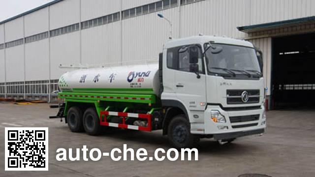 Поливальная машина (автоцистерна водовоз) Yunli LG5250GSSD5