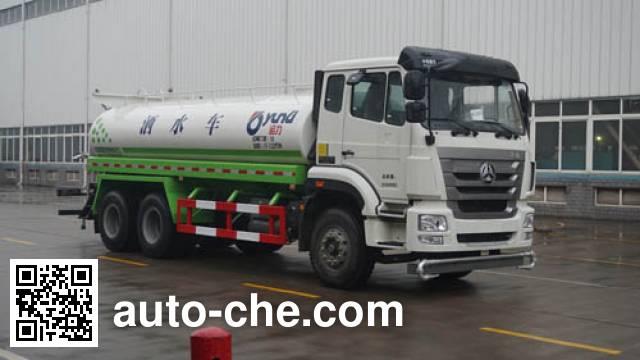 Поливальная машина (автоцистерна водовоз) Yunli LG5250GSSZ5