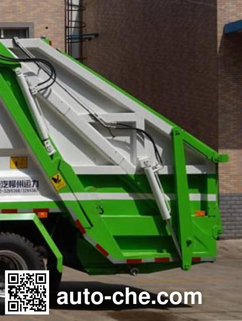 Yunli мусоровоз с уплотнением отходов LG5250ZYS