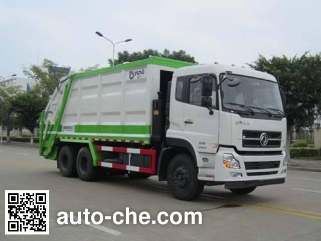 Мусоровоз с уплотнением отходов Yunli LG5250ZYSD5