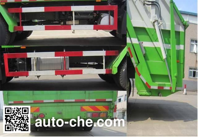 Yunli мусоровоз с уплотнением отходов LG5250ZYSZ