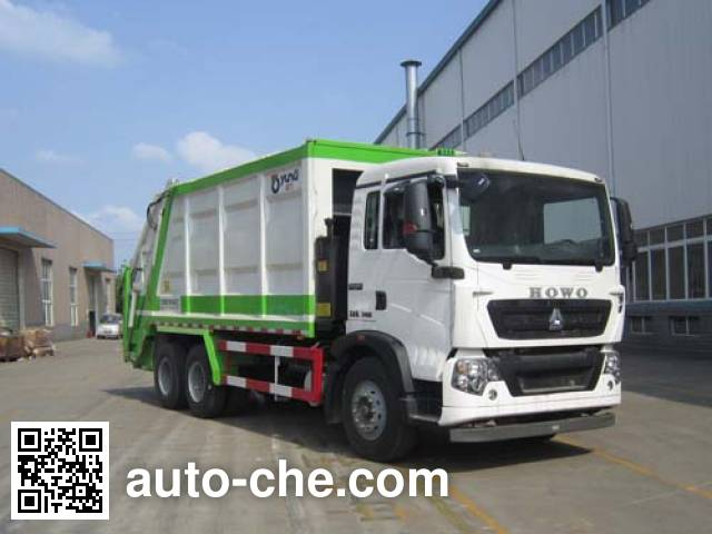 Мусоровоз с уплотнением отходов Yunli LG5250ZYSZ