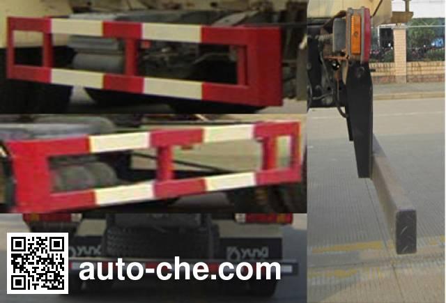 Yunli автоцистерна для порошковых грузов низкой плотности LG5310GFLJ5