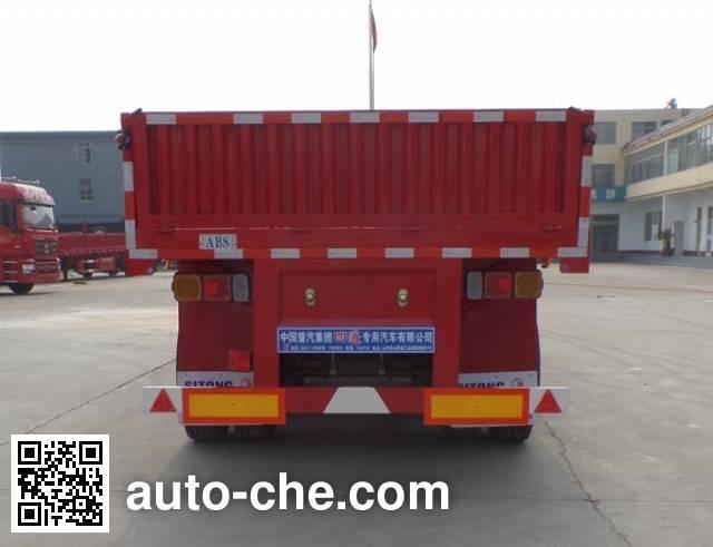 Sitong Lufeng полуприцеп LST9405