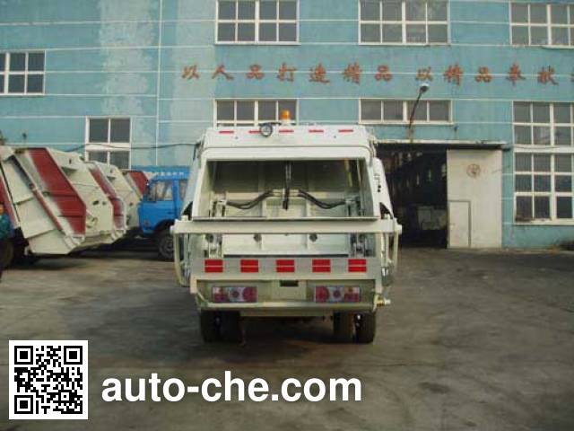 Qingzhuan мусоровоз с уплотнением отходов QDZ5070ZYSEKD
