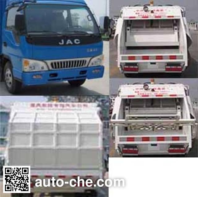 Qingzhuan мусоровоз с уплотнением отходов QDZ5070ZYSXJ