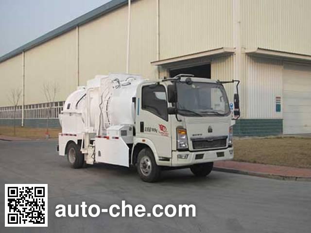 Qingzhuan автомобиль для перевозки пищевых отходов QDZ5080TCAZHL2MD