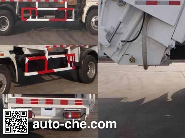 Qingzhuan мусоровоз с уплотнением отходов QDZ5080ZYSZHL2MD