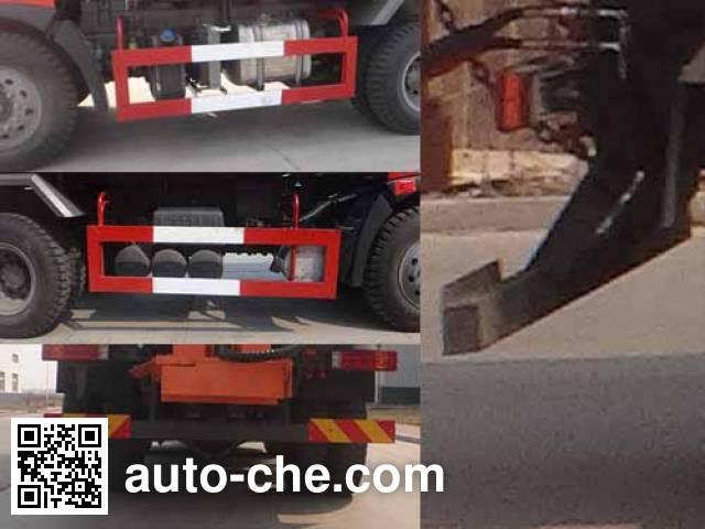 Qingzhuan снегоуборочная машина QDZ5120TCXZHT5GD1