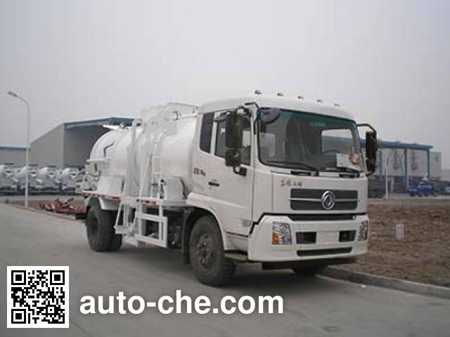 Автомобиль для перевозки пищевых отходов Qingzhuan QDZ5123TCAEJ