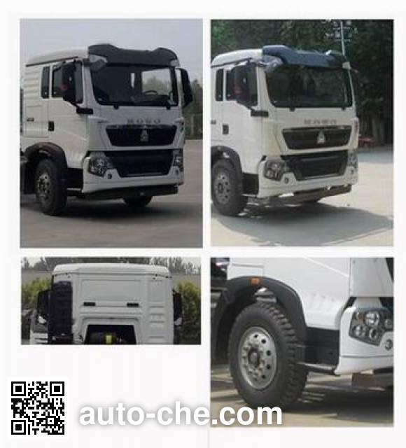 Qingzhuan поливальная машина (автоцистерна водовоз) QDZ5161GSSZHT5GE1
