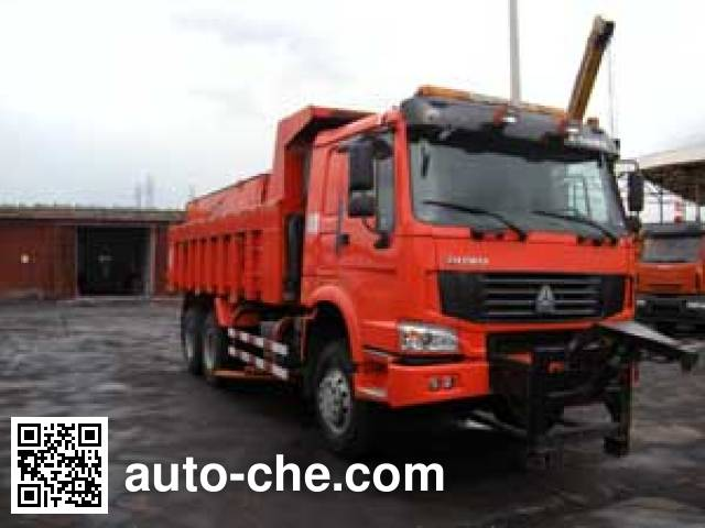 Qingzhuan снегоуборочная машина QDZ5250TCXZH