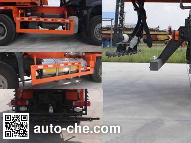 Qingzhuan снегоуборочная машина QDZ5251TCXZHE1L