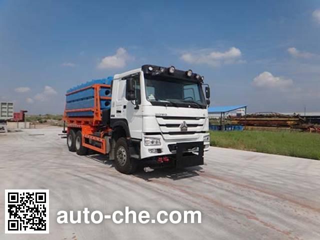 Снегоуборочная машина Qingzhuan QDZ5251TCXZHE1L