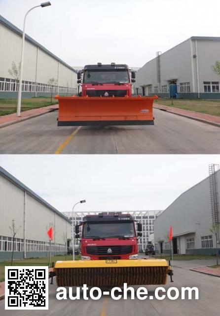 Qingzhuan снегоуборочная машина QDZ5252TCXZH