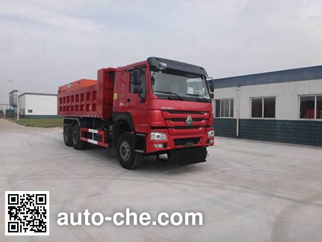 Qingzhuan снегоуборочная машина QDZ5254TCXZHE1