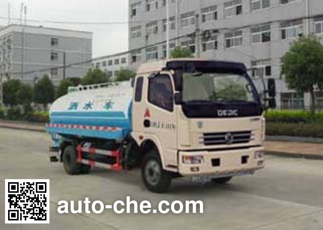 Поливальная машина (автоцистерна водовоз) Sinotruk Huawin SGZ5081GSSDFA4