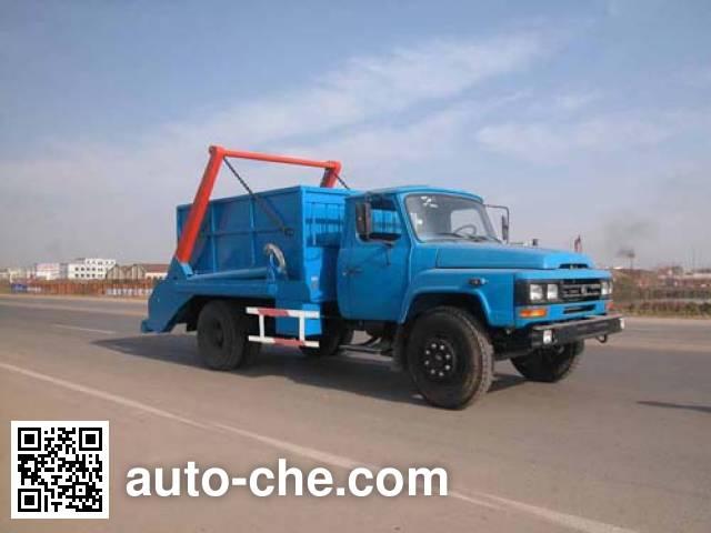 Самосвал бункеровоз Sinotruk Huawin SGZ5091BZL