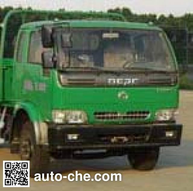 Sinotruk Huawin грузовик с плоской платформой SGZ5120TPBEQ3