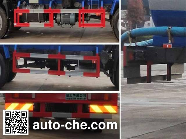 Sinotruk Huawin автоцистерна для порошковых грузов низкой плотности SGZ5164GFLZZ4