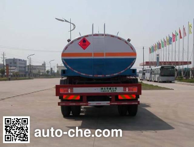 Sinotruk Huawin автоцистерна для нефтепродуктов SGZ5160GYYEQ5