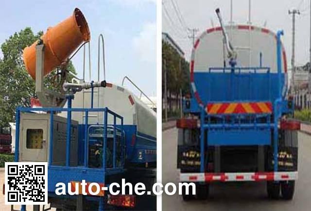 Sinotruk Huawin поливальная машина для полива или опрыскивания растений SGZ5180GPSZZ5T5