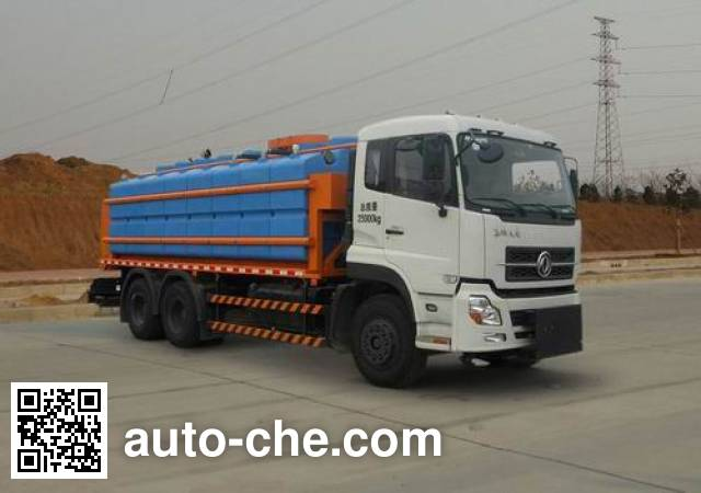 Sinotruk Huawin снегоуборочная машина SGZ5250TCXD4A11