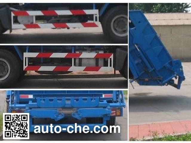 Lushen Auto мусоровоз с уплотнением отходов ZLS5160ZYSCAA