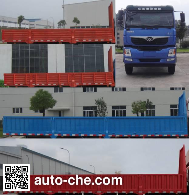 Homan бортовой грузовик ZZ1258GH0EB0