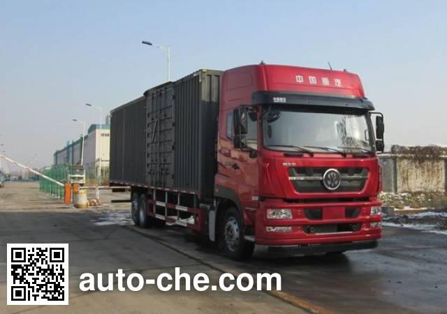 Фургон (автофургон) Sida Steyr ZZ5203XXYM60HGE1