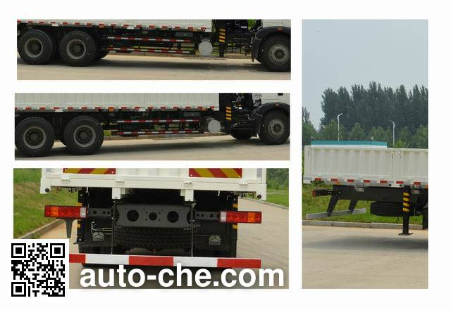 Sinotruk Howo грузовик с краном-манипулятором (КМУ) ZZ5257JSQM584GD1H