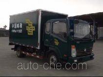 Почтовый автомобиль Sinotruk CDW Wangpai CDW5040XYZHA1A4