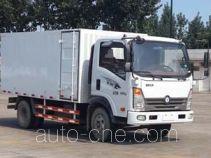 Машина для очистки сточных вод Sinotruk CDW Wangpai CDW5040TWCHA4Q4