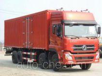 Фургон (автофургон) Yunhe Group CYH5241XXYAX33