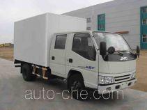Автомобильная ремонтная мастерская Beiyue DTY5040XXL